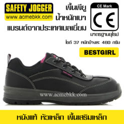รองเท้า Safety Jogger Bestgirl