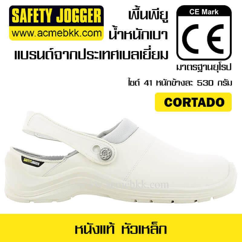 รองเท้าเซฟตี้เท่ๆ Safety Jogger Cortado รองเท้าเซฟตี้