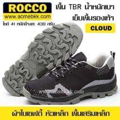 รองเท้าผ้าใบเซฟตี้ Rocco