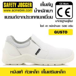 รองเท้า Safety Jogger Gusto