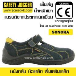 รองเท้า Safety Jogger Sonora