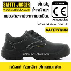 รองเท้า safety jogger