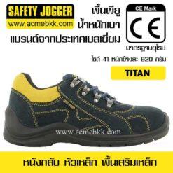 รองเท้า Safety Jogger Titan