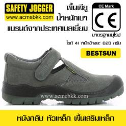 รองเท้า Safety Jogger Bestsun