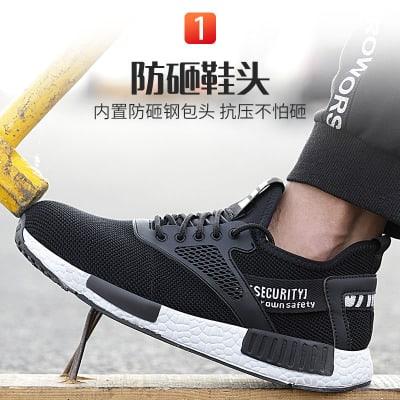 รองเท้าเซฟตี้ ผ้าใบ