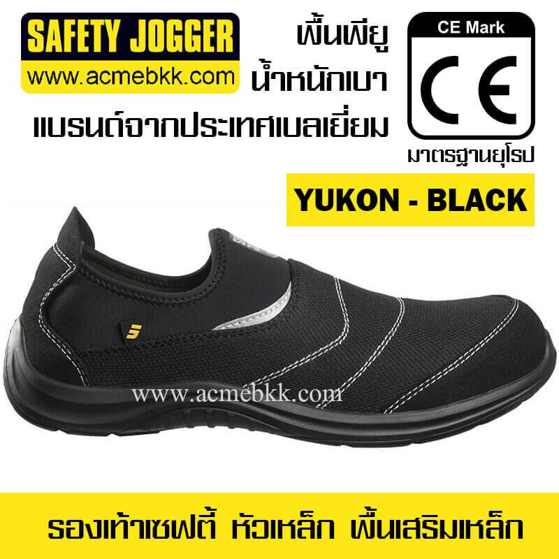 รองเท้า Safety Jogger Yukon Black รองเท้าเซฟตี้