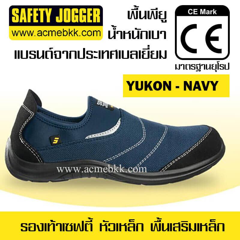 รองเท้าเซฟตี้ รองเท้า Safety Jogger Yukon Blue